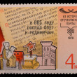 Paper stamps on the theme of history of domestic mail — Stock Photo