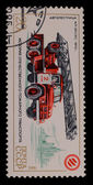 USSR, The history of Passenger Transport, 1985, paper stamps — Stock Photo