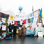 Постер, плакат: Maidan Nezalezhnosti Euromaidan Ukrainian protests 2014