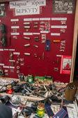 """peaceful"" weapon commandos — Stock Photo"
