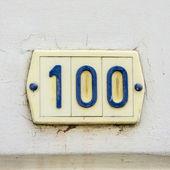 Nr。100 — 图库照片