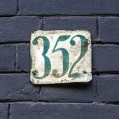 Nr。25 — 图库照片