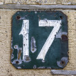 House number 17 - Stock Photo