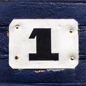 House number 1 — Stock Photo