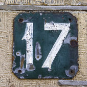 House number 17 — Stock Photo