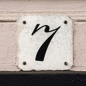 House number 7 — Stock Photo