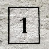 Huisnummer 1 — Stockfoto