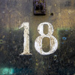 Stock Photo: House number 18