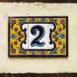 House number 2 — Stock Photo