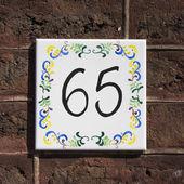 数 65 — 图库照片