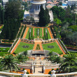 Bahai Gardens in Haifa, Israel, with an overview of Haifa Mount Carmel, Mount Carmel - Stock Photo