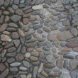 Stock Photo: Paving Stone