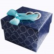 Gift packing — Foto de stock #31529525