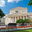 The Bolshoi Theatre in Moscow, Russia — Stock Photo