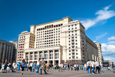 View of the eastern facade of the new Hotel Moskva from Manege Square, Russia — Stock Photo