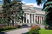 The Pushkin Museum of Fine Arts in Moscow, Russia — Stock Photo
