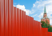 Kremlin tower and the fence — Stock Photo
