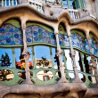 Casa Batllo by Gaudi - Stock Photo