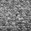Stock Photo: Cobble texture
