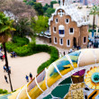 Park Guell — Stock Photo #18340615
