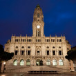 Porto City Hall — Stock Photo