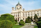 Kunsthistorisches Museum in Vienna — Stock Photo