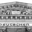 Close up on the facade of The Reichstag in Berlin - Stock Photo