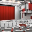 Constructivist theater - Stock Photo