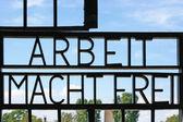 Arbeit Macht Frei (Sachsenhausen) — Stock Photo