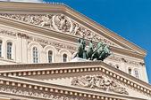 Fronton van het grote theater van moskou — Stockfoto