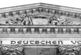 Close up on the facade of The Reichstag in Berlin — Stock Photo
