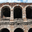 Stock Photo: Verona Arena