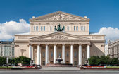 Bolshoi Theater — Stock Photo