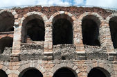 Verona Arena — Stock Photo