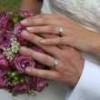 Wedding bouquet — Stock Photo #12444208
