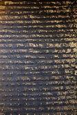 Braun metall hintergrund — Stockfoto