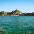 The Old Castle in Corfu Town on the Greek island of Kerkyra (Cor - Foto Stock