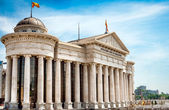 Macedonian archeological museum in Skopje, Macedonia — Stock Photo