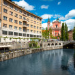 Ljubljana center — Stock Photo
