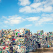 Dump with processed garbage — Stock Photo