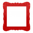 Red ornate frame — Stock Photo