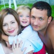 Royalty-Free Stock Photo: Loving family