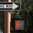 Stock Photo: One Way