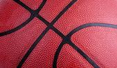 Basketball Detail — Stock Photo