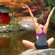 Yoga Pond - Stock Photo