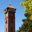 Union Station Portland Downtown Train Depot Railroad Transportation — Stock Photo