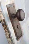 Beauty in the Old Antique Door Knob and Latch — Stock Photo