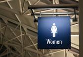 Women's Restroom Ladies Lavatory Sign Marker Public Building Architecture Structure — Stockfoto