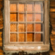 Run Down Ruin Boarded Up House Plywood Window Panes — Stock Photo #38541759