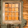 Run Down Ruin Boarded Up House Plywood Window Panes — Stock Photo #39022263